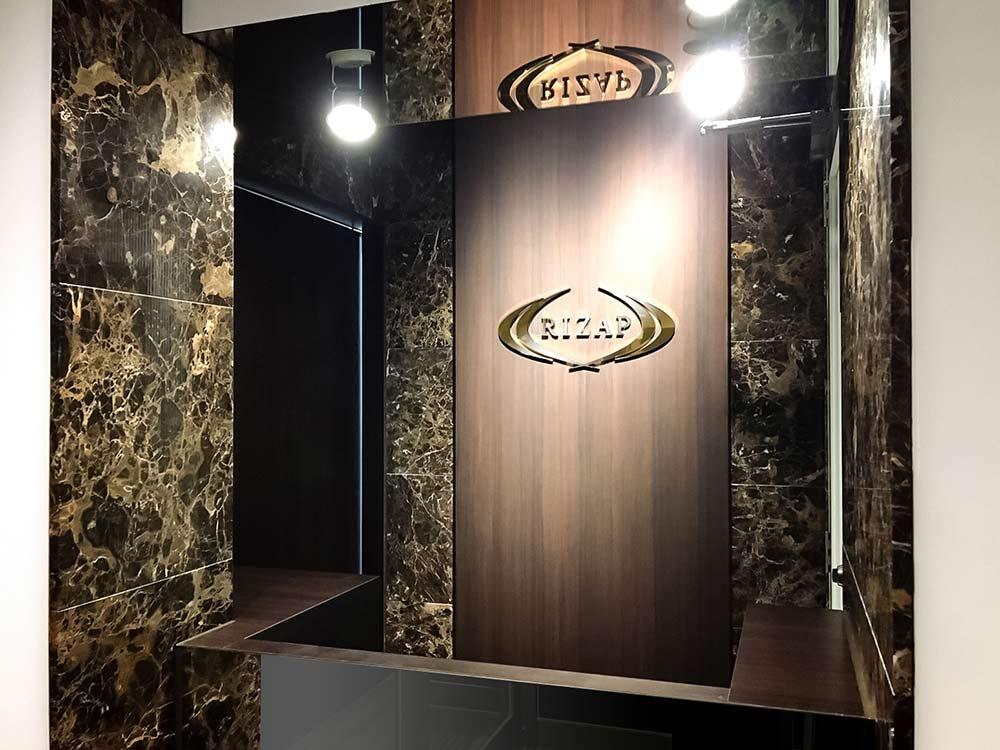 ライザップ 奈良店の画像